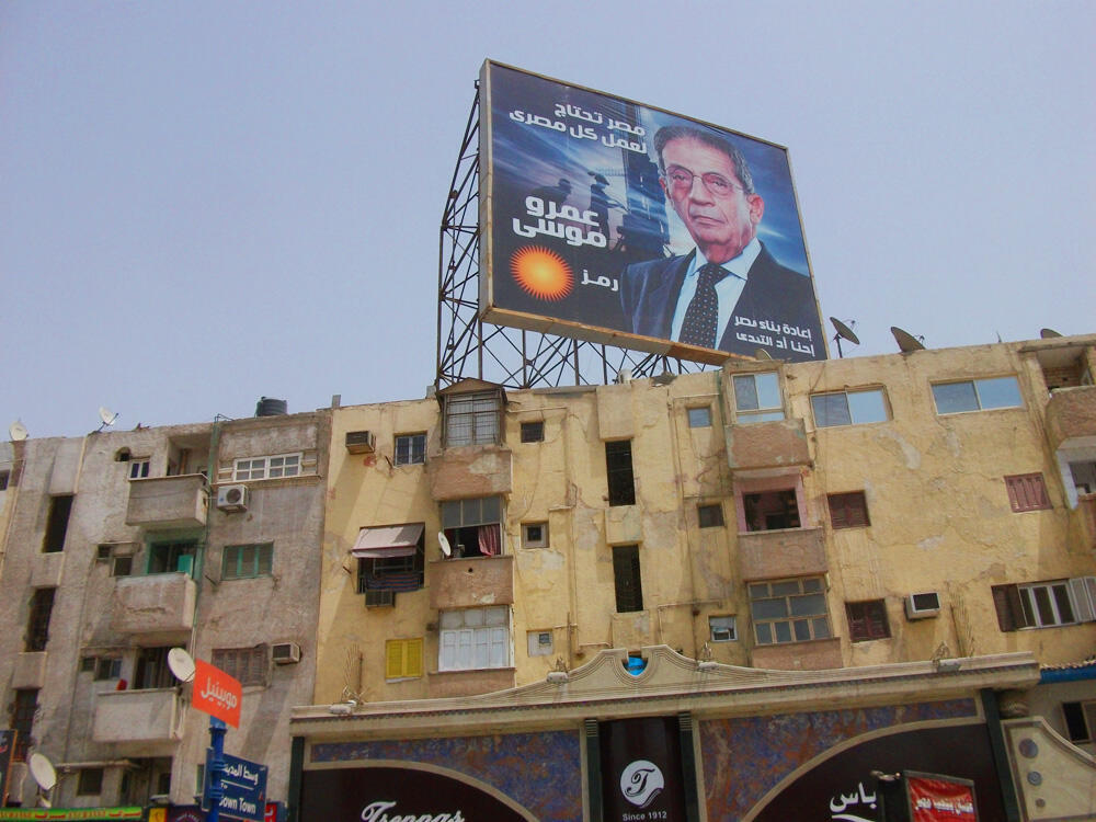 Billboard for Ahmed Shafiq near Downtown Cairo