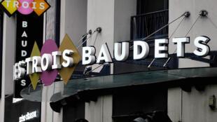 Après avoir connu des fortunes diverses suite au départ de Jacques Canetti en 1967, les Trois Baudets ont rouvert en 2006 après d'importants travaux de réfection.