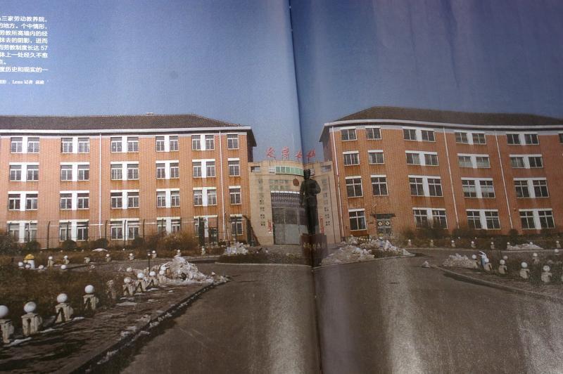 Đường vào trại lao cải Mã Tam Gia. Ảnh đăng trên tạp chí Lens, tháng 4/2013.