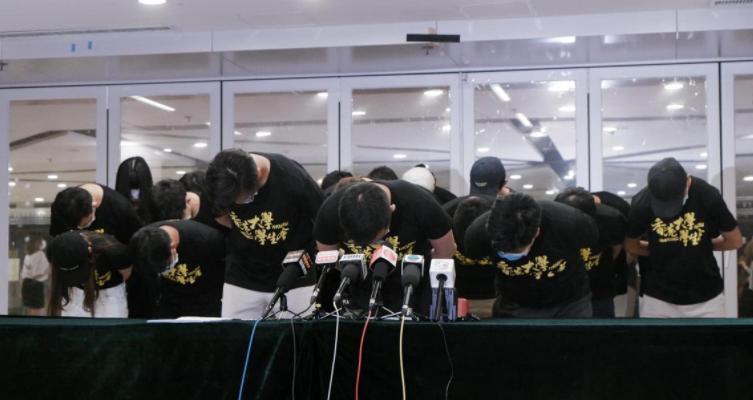 """香港大学学生会评议会就""""哀悼""""刺警疑凶道歉资料图片"""