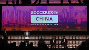 Le président de Soccerex, Tony Martin, lors de la séance d'ouverture du SoccerEx Global Convention 2017 à Manchester, le 4 septembre 2017.