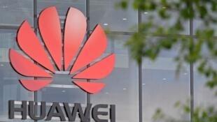 """فرانسه محصولات شرکت تلفن چینی """"هواوی"""" در فرانسه ممنوع نمیشود"""