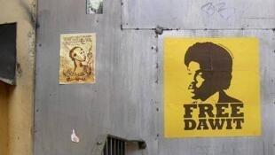 A Free Dawit poster