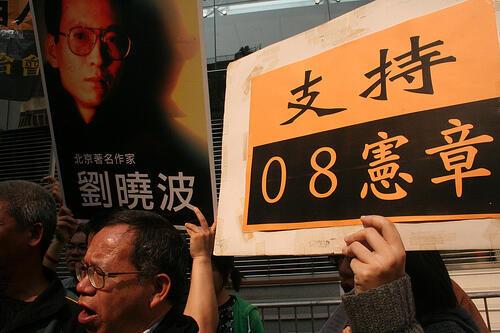 manifestations à Hongkong pour soutenir la Charte 08.(12/2008)