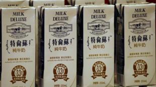 Laits de la marque Mengniu Dairy.