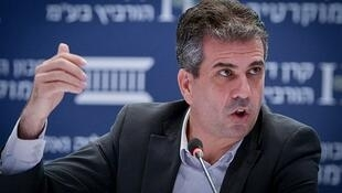 Economics-Minister-Eli-Cohen