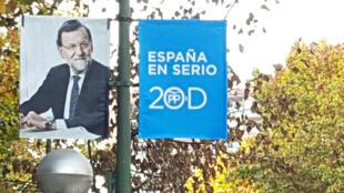 (Photo d'illustration) Affiche de campagne de Mariano Rajoy, chef du gouvernement et candidat du Parti populaire lors des législatives de 2015.