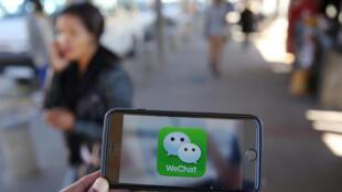 微信Wechat标识