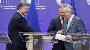 烏克蘭總統波羅申科與歐盟領袖在一起。