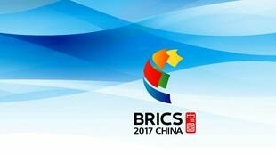 厦门金砖峰会即将登场 2017年9月2日