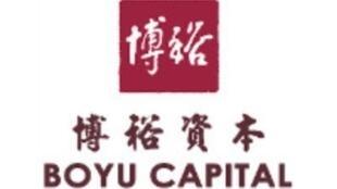 中国私募股权投资公司博裕资本(Boyu Capital) 网络标识