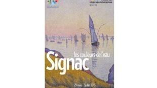 «Signac, les couleurs de l'eau», au musée des impressionnismes à Giverny jusqu'au 2 juillet 2013.