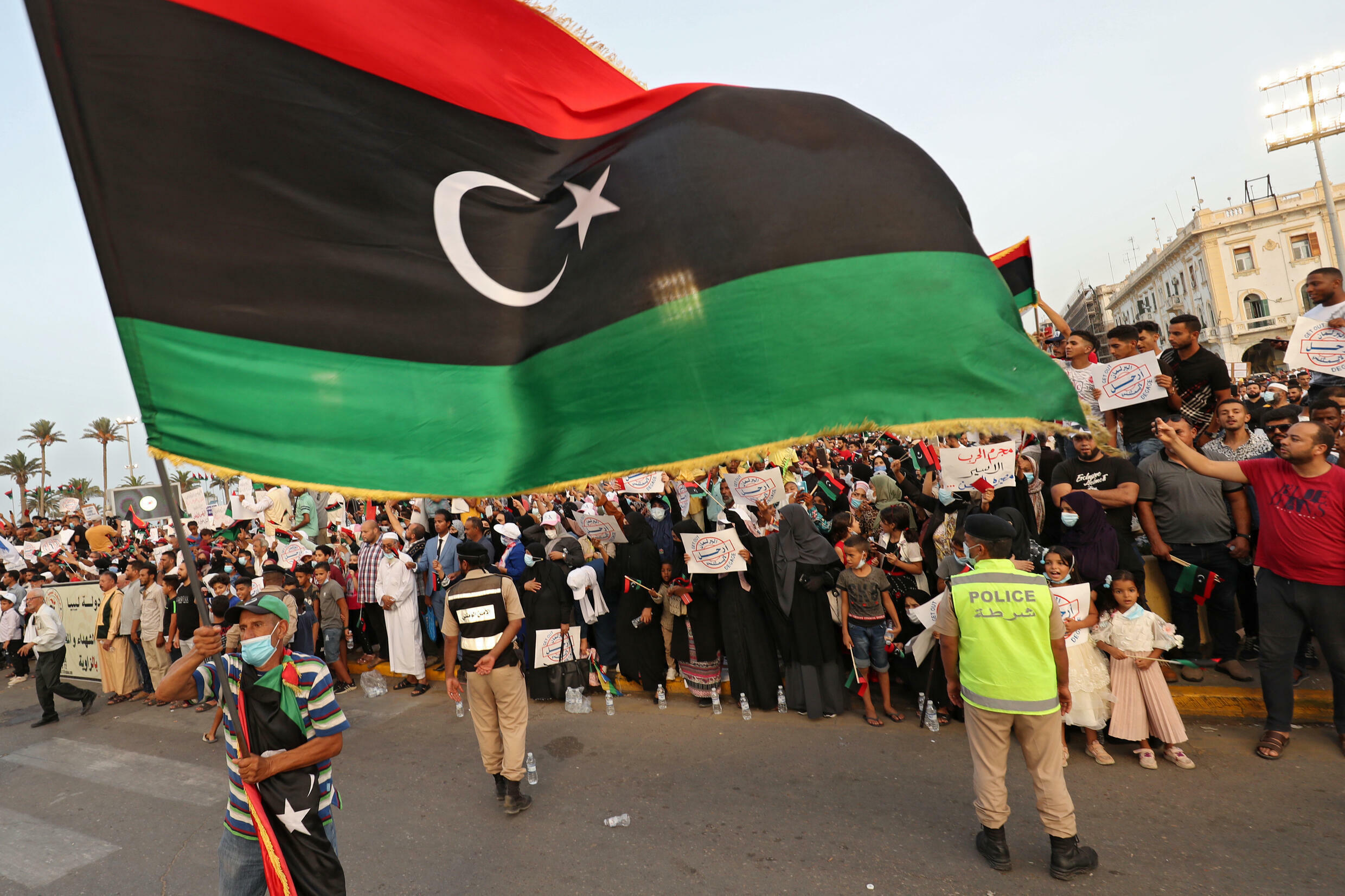 Libyans gather to express support to the country's unity government in Tripoli's Martyrs' Square on September 24, 2021