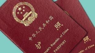圖為中國護照