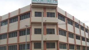 Siège de l'Université des sciences et technologies (USTB) à Cotonou au Bénin.