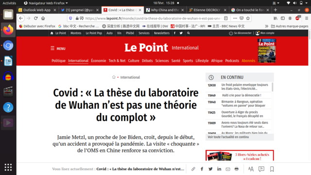 世卫顾问:实验室泄露并非是阴谋论(photo:RFI)