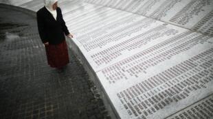 Mémorial dédié aux victimes du massacre de Srebrenica.