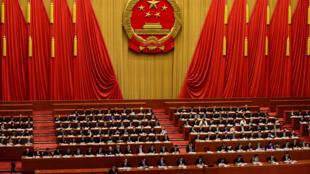 La dernière session plénière date de plus de 18 mois. Cette quatrième session de ce congrès arrive dans un contexte difficile pour la Chine en perte de vitesse sur le plan économique (Image d'illustration).