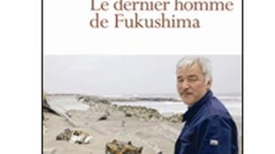 Couverture du livre «Le dernier homme de Fukushima» d'Antonio Pagnotta.