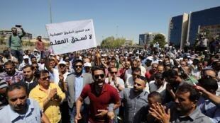 Des enseignants d'écoles publiques participent à une manifestation, réclamant une augmentation de salaire à Amman, en Jordanie, le 5 septembre 2019 (image d'illustration).