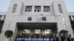 Trụ sở Nghị viện Đài Loan, ở Đài Bắc