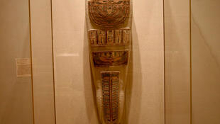 Cartonnage mummy covering from the Ptolemaic era