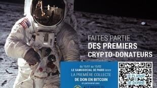 Captura de pantalla de la campaña para donar bitcóins.
