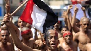 Waandamanaji nchini Yemeni