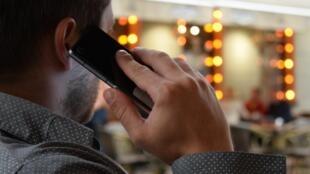 Emploi - Téléphone - Recherche d'emploi