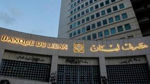 L'immeuble de la Banque centrale du Liban à Beyrouth, le 23 avril 2020.