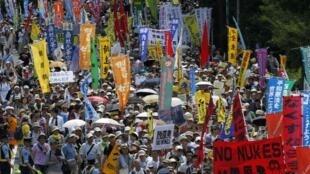 Biểu tình chống năng lượng hạt nhân tại Tokyo. Ảnh chụp ngày 16/07/2012.