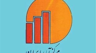 مرکز آمار ایران سالهاست که نرخ بیکاری را بین یازده تا دوازده درصد اعلام میکند هر چند اعتراف می کند که چهل میلیون نیروی فعال جامعه هیچ مشارکتی در اقتصاد ندارند.
