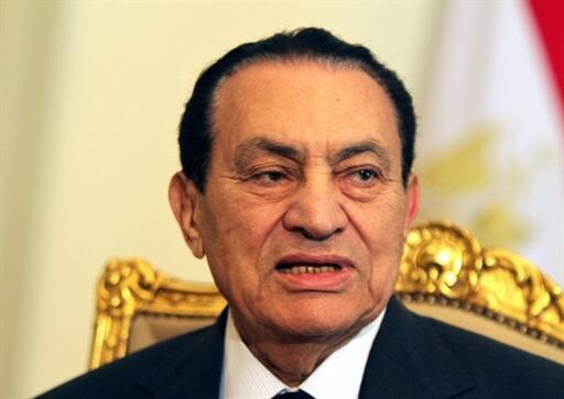 Hosni Moubarak, président égyptien de 1981 à 2011.