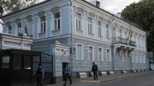 Ecuador embassy in Moscow