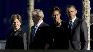 U.S. President Barack Obama, first lady Michelle Obama, former president George W. Bush and Mrs. Laura Bush