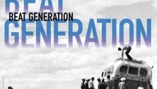 La Beat Generation s'expose au Centre Pompidou.