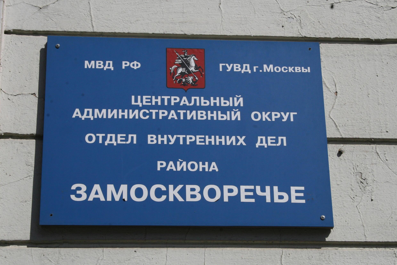 Милицию к ответу за произвол 31 мая на Триумфальной. Акция в Москве 6 июня 2010