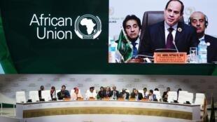 12ª cúpula extraordinária da União Africana (UA) realizada em Niamey capital do Níger.