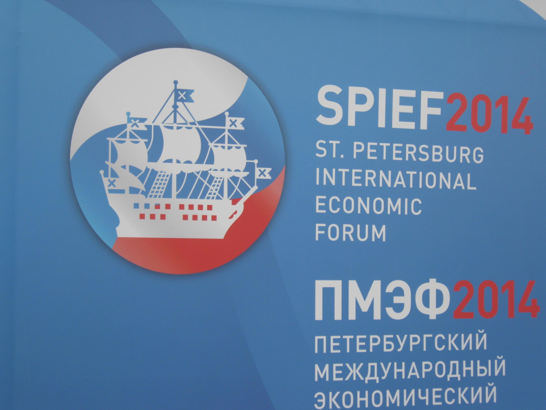 Петербургский международный экономический форум - 2014