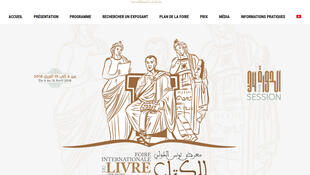La page d'accueil du Salon du livre international du livre de Tunis.
