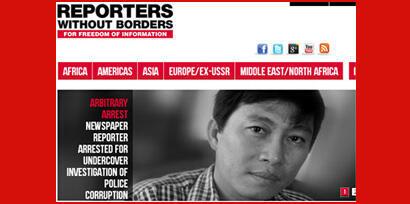 Ảnh nhà báo Hoàng Khương trên trang web của tổ chức Phóng viên Không Biên giới