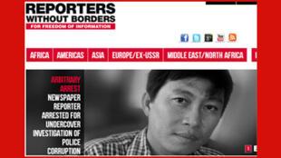 Ảnh nhà báo Hoàng Khương trên trang web của Phóng viên Không Biên giới (DR)