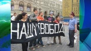 Акция на Красной площади, посвященная 45-ой годовщине со дня демонстрации в поддержку Чехословакии