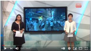 公营香港电台有关元朗事件的节目尚未下架(截屏图片)