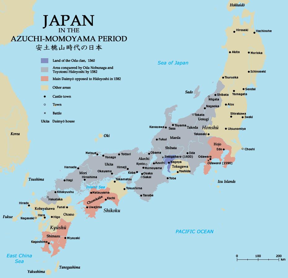 Le Japon en 1582.