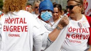 Novo dia de greve e mobilização na França contra a reforma da aposentadoria.