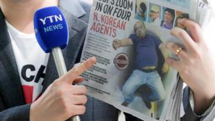 Los cuatro sospechosos que busca la policía malasia son de nacionalidad norcoreana.