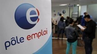 Một chi nhánh của Pôle emploi, nơi đăng ký thất nghiệp và tìm việc tại Pháp