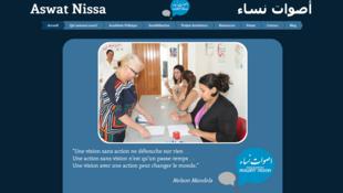 Le site internet de l'association tunisienne Aswat Nissa, la voix des femmes.