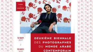 Deuxième édition de la biennale des photographes du monde arabe contemporain à l'institut du monde arabe jusqu'au 12 novembre 2017.